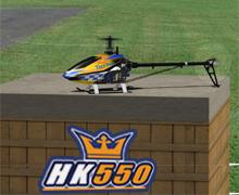HK-550TT