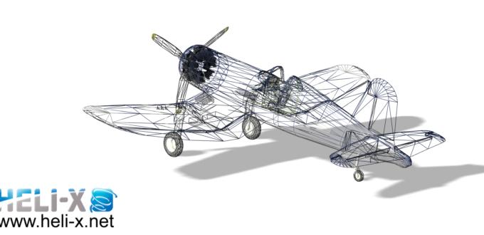 Professional R/C Flight Simulation