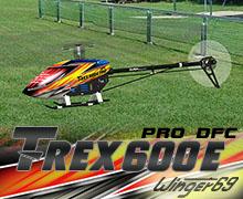 TRex600DFC